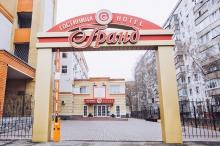 Гостиница Гранд